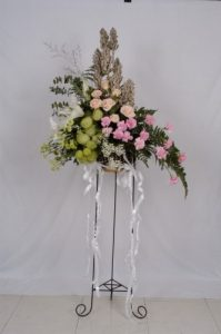 Papan Bunga  Jati Waringin
